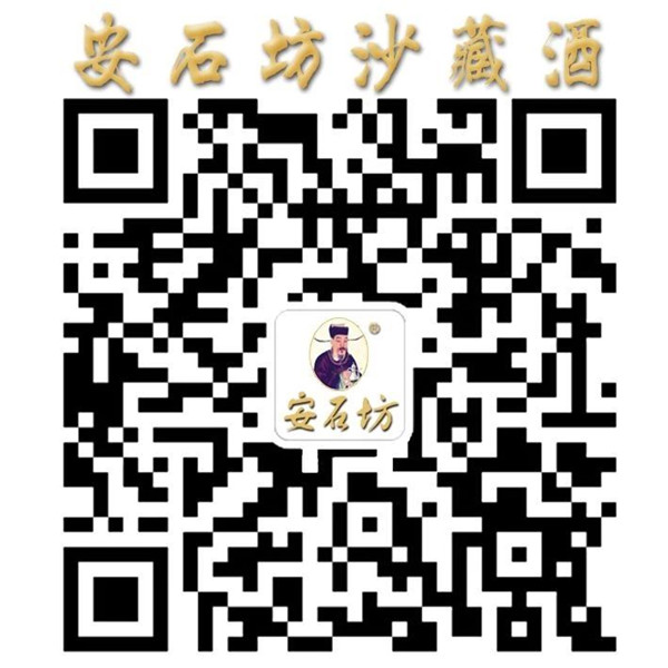微信圖片_20201030141453.jpg